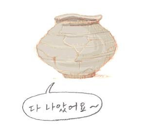 [서울 탐구 ①]다친 곳을 치료해주는 유물 병원 서울역사박물관 보존실