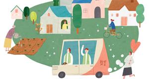 [찾아가는 동주민센터]주민과 함께 만드는 복지 공동체
