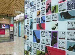 [서울형 도시 재생 지역을 가다 ④]공장 지대에서 예술의 거리로~ 서울의 브루클린을 꿈꾸는 성수동