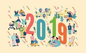 [신년기획 ①]알아두면 유용해요 2019년 달라지는 서울 생활