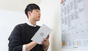 [신년기획 ②]서울 시민의 하루 오늘보다 더 나은 내일을 위하여