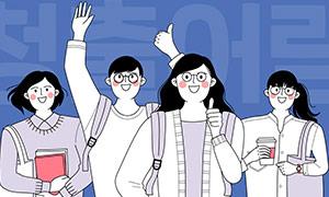 [서울, 청년 시대] 청년의 더 나은 미래, 서울이 응원합니다