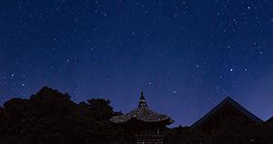 [나의서울] 서울의 밤하늘