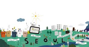 [친환경 도시 서울] 지구환경 지키는 에너지 살림 도시, 서울