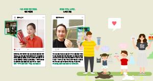 [친환경 도시 서울] ④ 함께해요 에코라이프