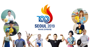 [제100회 전국체육대회] 성공 기원 인터뷰