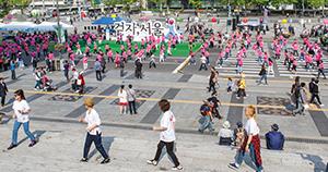 [걷는 도시, 서울] 서울 차 없는 거리