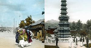 [서울이야기] 1908년 서울 그리고 그 시절