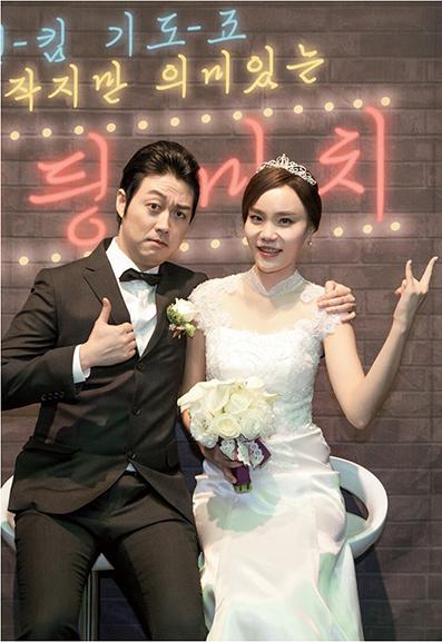 [서울을 새롭게 하는 사람들]작고 뜻깊은 결혼식