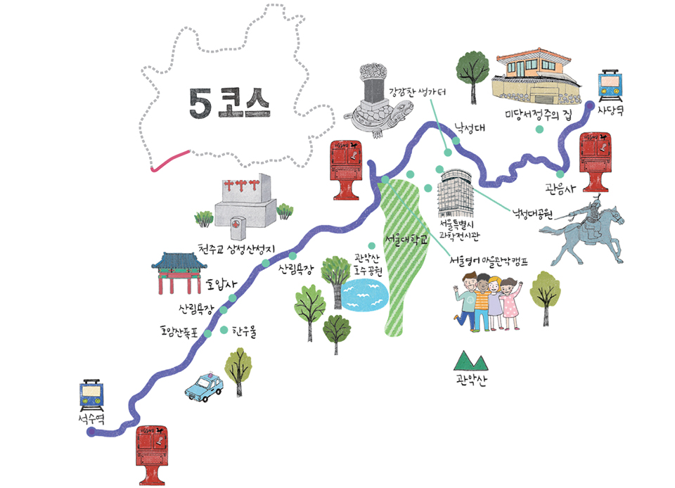 [서울둘레길 명소 ⑧]서울둘레길 5코스 관악산 구간