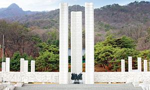 [동네방네] 민주 정신의 성지, 강북구