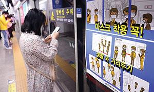 [코로나19] 코로나19 극복, 서울이 힘쓰다