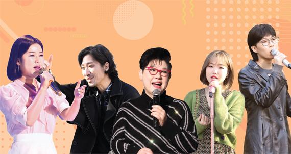 [서울 x 음악 여행] 안방 1열에서 즐기는 서울 핫플 음악 여행